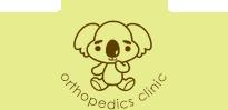 orthopedics_clinic