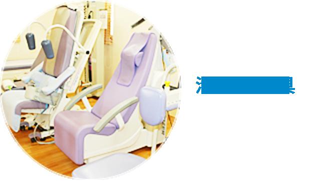 清潔な器具