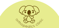 orthopedics_clinic